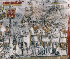 julius-terentius-tribune-of-the-cohors-xx-palmrenorumand-his-men-sacrificing-sacrifice-before-the-statues-of-gordian-iii-pupienus-and-balbinus
