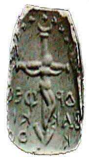L'ASINO E IL BUE NEL PRESEPE -quarta parte (Seth; l'Asino presso Egizi ed Ebrei; le orecchie di Mida)-