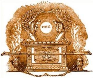 """Un'interpretazione dell'aspetto dell'""""Arca dell'alleanza"""" in un disegno ottocentesco."""